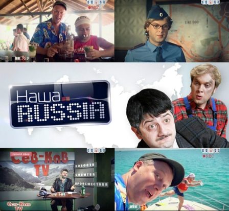  Russia ( /2011)
